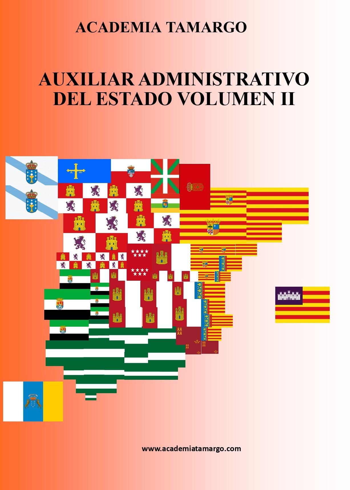PORTADA LOMO Y CONTRAPORTADA AUXILIAR ADVO ESTADO VOLUMEN II_page-0001 (1)