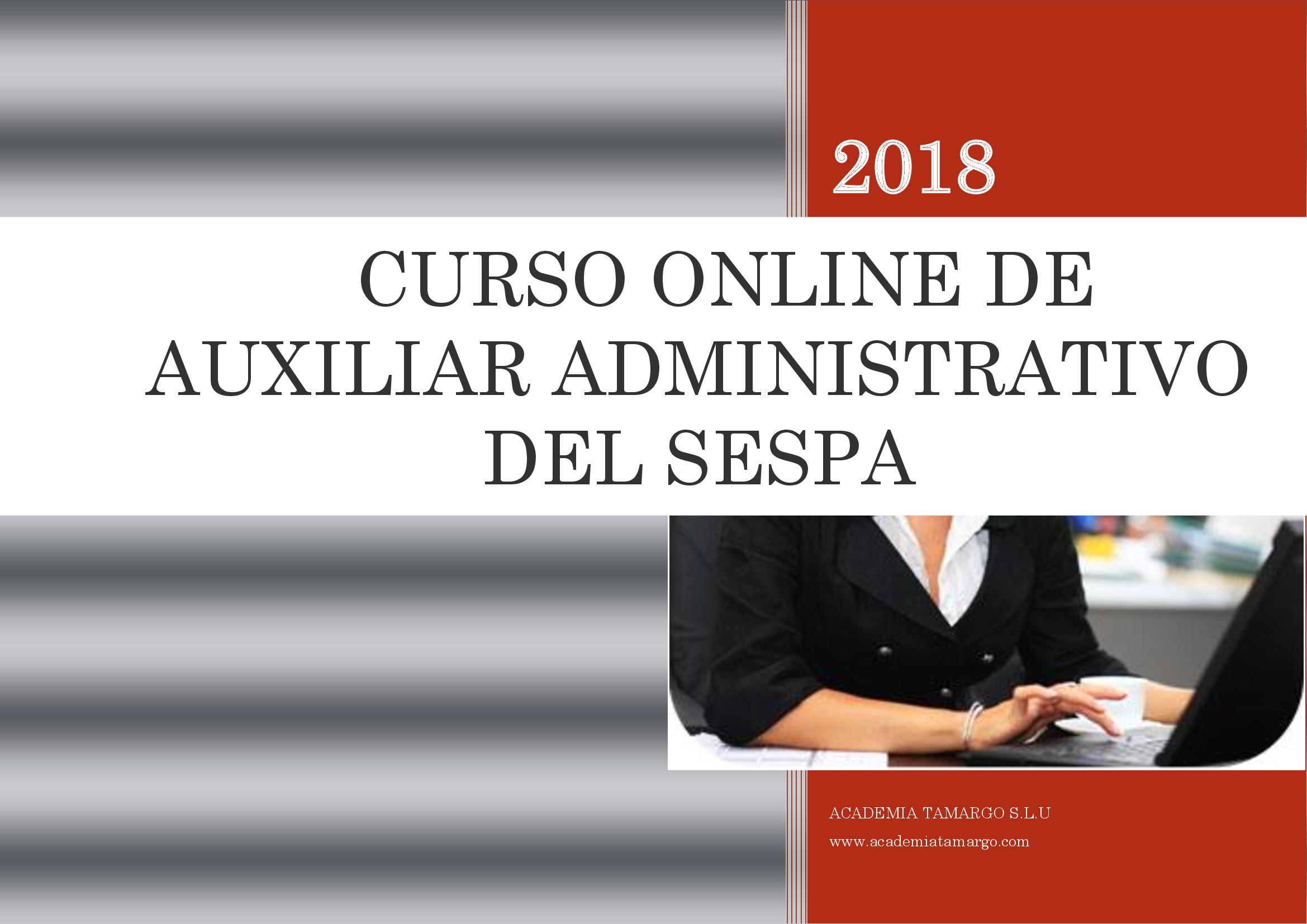 PORTADA-DE-CURSO-ONLINE-DE-AUXILIAR-ADMINISTRATIVO-DEL-SESPA
