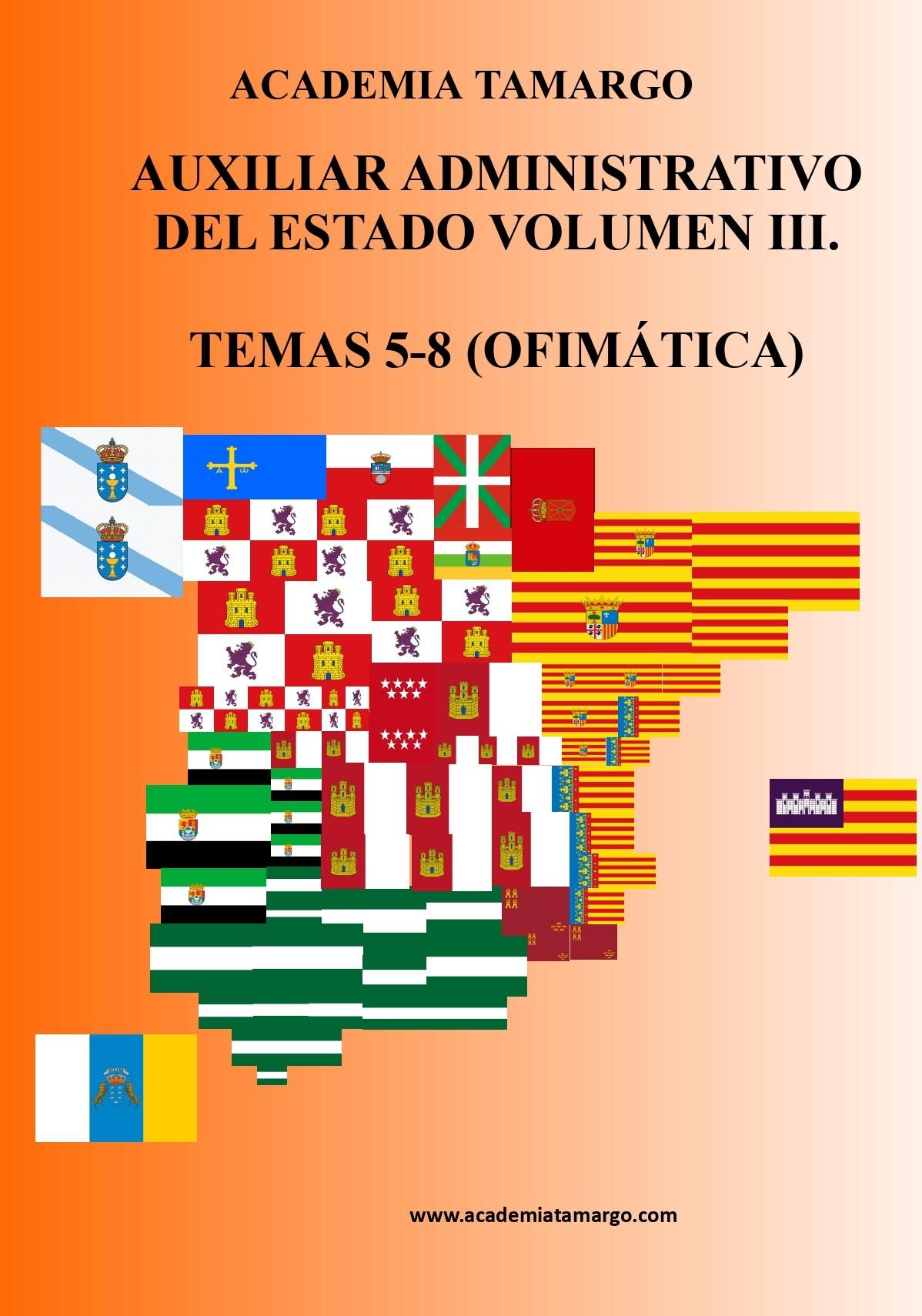 PORTADA LOMO Y CONTRAPORTADA AUXILIAR ADVO ESTADO VOLUMEN iii 5-8_page-0001 (1)